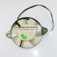 110CC ATV And Go Kart Engine Cooling Fan,Free Shipping