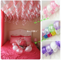 Stage celebration birthday surprise Party wedding decoration