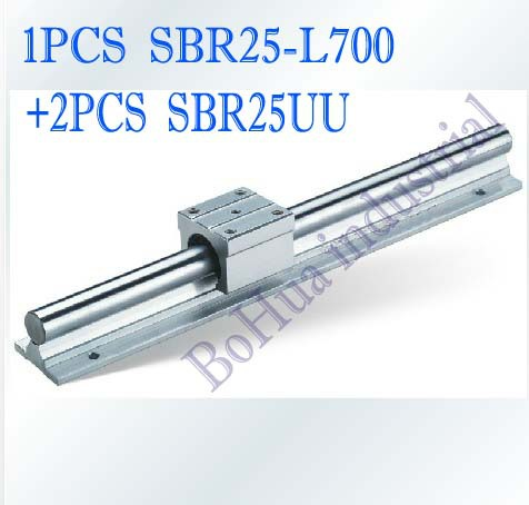 Linear axis rails with aluminum seat straight line round rail(can be cut any length) 4 piece SBR25UU + 2piece SBR25 L700mm(China (Mainland))