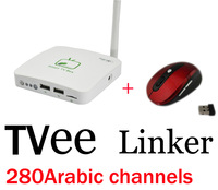 Arabic tv box best arabic tv box with no monthly charges HD Picture over 300 arabic channels better than zaaptv box