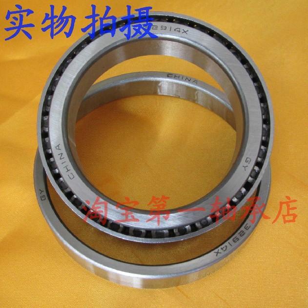 Free Shipping 1 PC 32914X 70X100X20 Tapered Roller Bearing 2007914 70*100*20 32914X(China (Mainland))