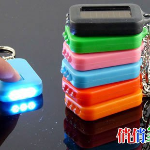 Solar rechargeable LED flashlight key chain flashlight quality goods for outdoor mini light