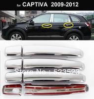 Free Ship for Chevrolet Captiva 2009 2010 2011 2012  Door Handle COVER Trims 8pcs  Chrome