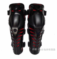 Limit off-road motorcycle race automobile motorcycle armor ride skiing kneepad flanchard