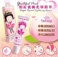 100% Guarantee 50pcs Dodora Cream, Lip, Nipple Pigment Lightening Essence, Skin Lightening Moisturizer 15g