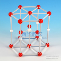 XCM-013-Metallic Crystal Model Mg- Magnesium- Molecular model set
