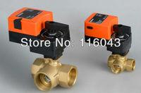 Three way 3/4'' T type proprotion valve AC/DC24V 0-10V modulating on/off valve  for flow regulation or on/off control
