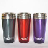 2013 Free Shipping Promotional  stainless steel  Car Mug  450 ML Coffee Mug  travel mug