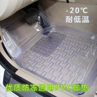 free shipping (one set 5pcs) PVC plastic transparent mat general car mats pvc anti-icer slip-resistant waterproof 5 thickening