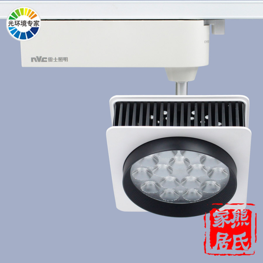 Metal halide lamp led track lighting series tled302a-30w(China (Mainland))