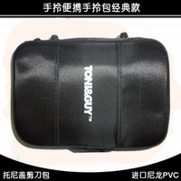 Portable kit tony hairdressing tool bag cover scissors bag hair clippers bag