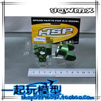Hsp 1 8 crawler aluminum alloy 94880 fitted seat 880002 98028