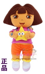 free shipping 2013 Plush child toy dora doll dora doll dolls girl dolls cloth dora(China (Mainland))