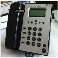 Ip phone t9cm sip phone poe