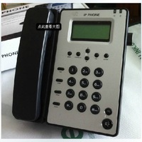 Ip phone t9cm sip phone poe