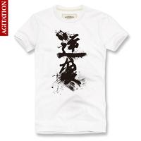 Agitation 2013 100% cotton o-neck short-sleeve T-shirt fashion personality
