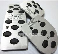 Cs35 throttle pedal brake pedal harvard m4 slip-resistant pedal refires