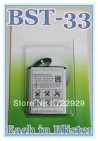 Original BST-33 Mobile Phone Battery for Sony Ericsson TM506 Satio U1i Aino C702 F305 G900 J105 K530i Free Tracking