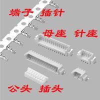 1.25mm 2-3p socket connector plug