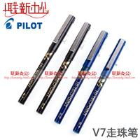 pen Baile pilot pen bx-v7 water-based pen baile v7 ball pen 0.7mm stationery