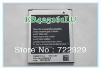 Original EB425161LU Mobile Phone Battery for Samsung Galaxy S3 Mini i8190 i699 i8160 S7562 S7562I S7568 in Retail Package