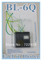 Original BL-6Q Cellphone Battery for Nokia 6700 classic Illuvial Cellular Free Tracking