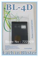 Original BL-4D Cellphone Battery for Nokia N97 Mini E5 N5 N8 Free Tracking