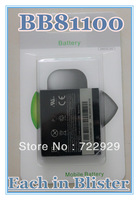 Original BB81100 Mobile Phone Battery for HTC Touch HD2 T8585 Free Tracking