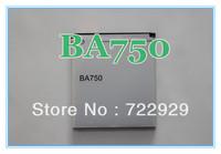 Original BA750 Mobile Phone Battery for Sony Ericsson Xperia arc LT15i S LT18i AKKU Batterie Bateria Batterij in Retail Package