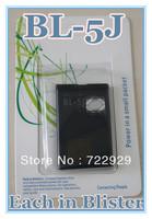 Original BL-5J Mobile Phone Battery for Nokia 5230 5800 5800w 5800i 5900 5802XM 5900XM N900 x1 X6m X95228 Free Tracking