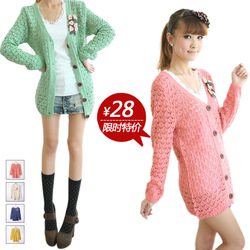 2012 women's cutout bow long-sleeve sweater outerwear long design cardigan sweater(China (Mainland))