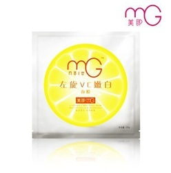mg beauty mask L-VC whitening mask dilute the pigment Blemish(China (Mainland))