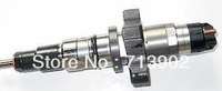 Common Rail Injector 0445120212