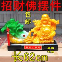 Lucky buddha decoration Large laughing buddha jade cabbage gift opening gifts resin buddha