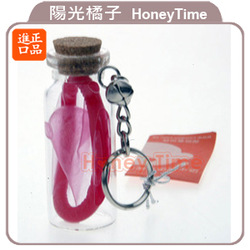 - bottle set condom key ring keychain mobile phone chain - red(China (Mainland))