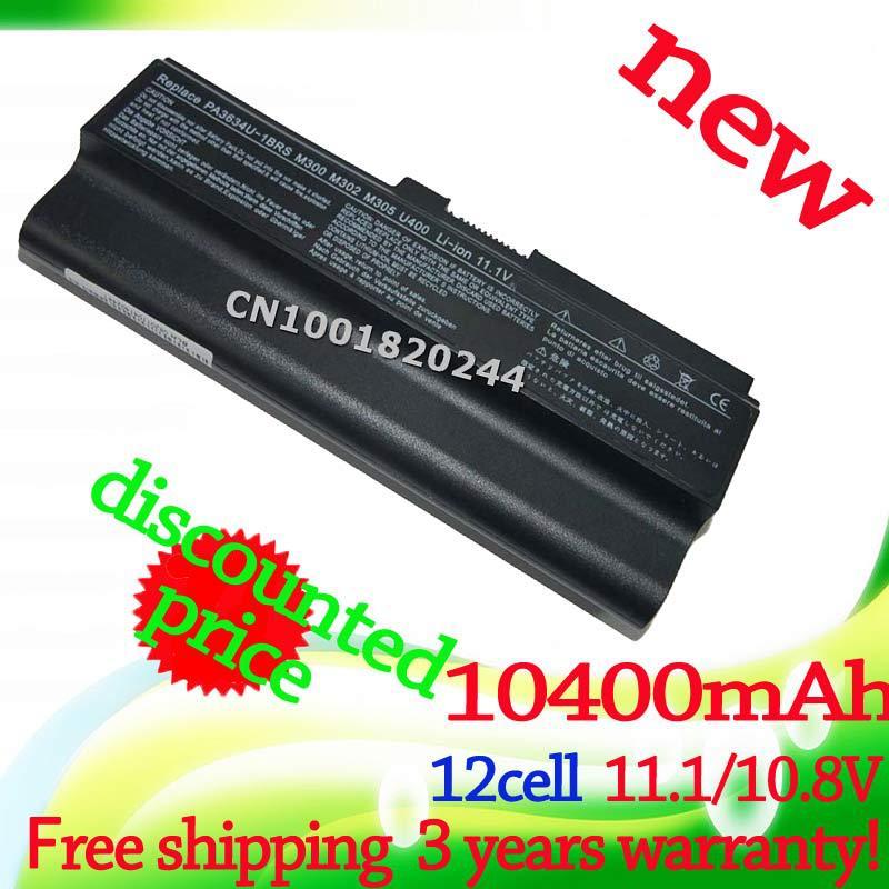 12 ячеек <b>аккумулятор для ноутбука</b> toshiba satellite pro 3000 c650 ...