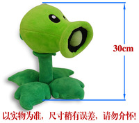 Free Shipping The Hottest Game Doll Plants vs Zombies Plush Toy--Peashooter 30cm The Soft Toys Stuffed Kids Toys