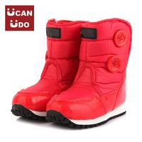 Ucanudo 2013 female child snow boots child cotton-padded shoes female child snow boots children boots shoes lb134