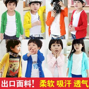 Розничные 2015 летние девочки мальчики защита от солнца одежда с длинным рукавом кондиционер сахар цвет свитер кардиган дети