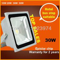 Free shipping  BOPO 2013 classic LED flood light integration 85~265V Warm white aluminum 30W Water proof IP65 Floodlight