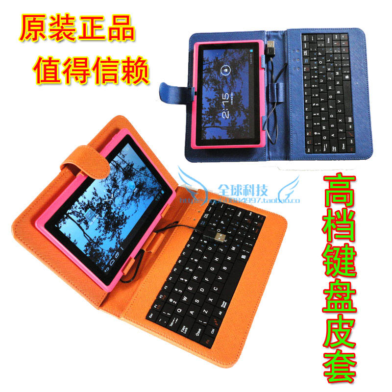 7 pad h7 7 h r h705 h701 wanlida t70 tablet keyboard holsteins(China (Mainland))