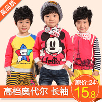 100-130cm 24 children 2013 spring male child long-sleeve T-shirt zh137 quality 4 sizes/lot each color