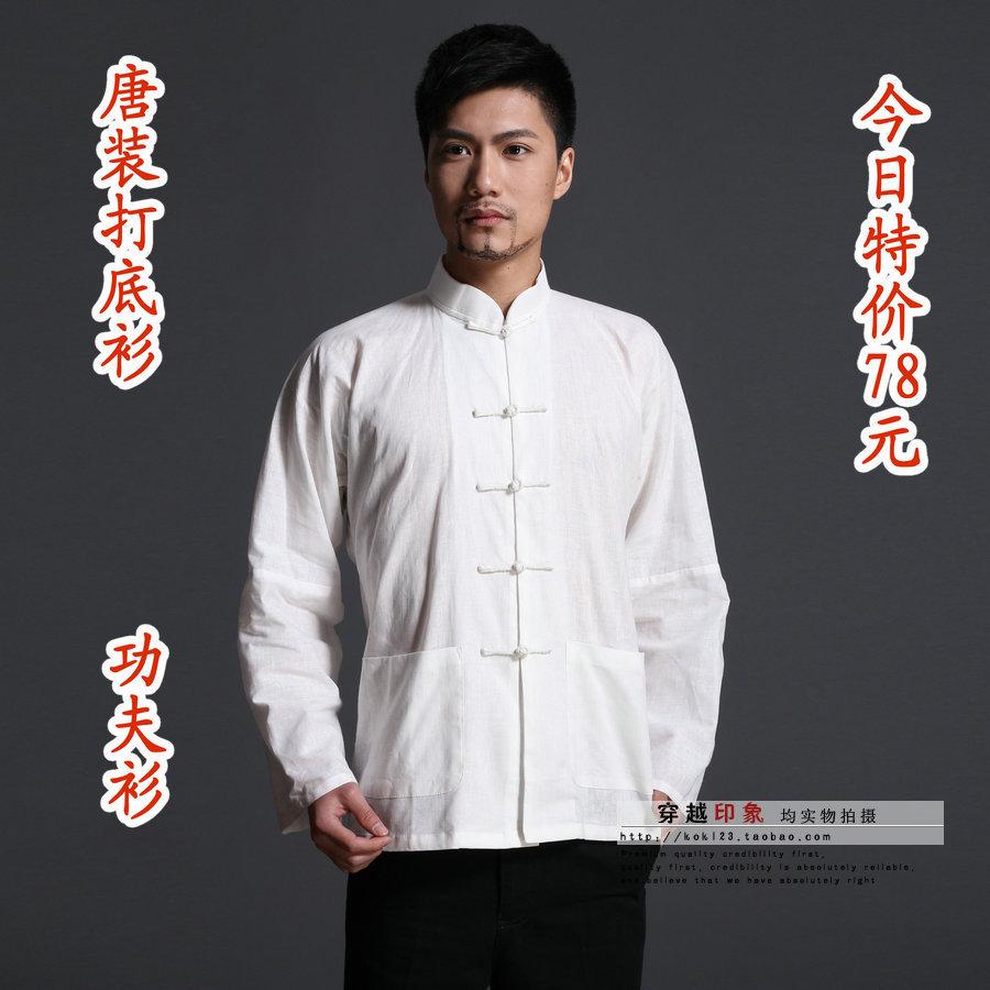 Male Male Одежда