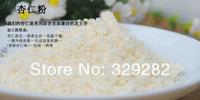 100g Almond powder tea, Organic almond powder ,slimming tea,whitening tea,Free Shipping
