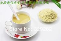 100g Organic lemon powder, Natural Fruit Tea Powder,slimming tea,Free Shipping