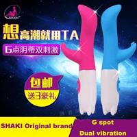 SHAKI 10 Speeds G spot Vibrator Dual Vibration, Vibrating Stick, Sex toys for Woman,Sex Products