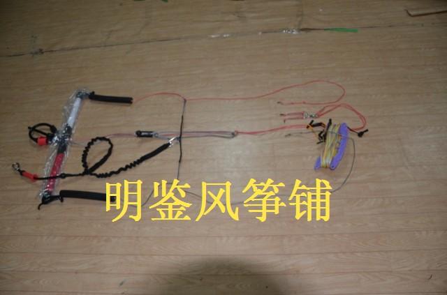 4 line kitesurfing power kite bar with 500lbs 25m dyneema line +leash(China (Mainland))