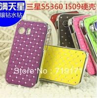 2pcs/lot free ship Luxury Bling Diamond Crystal Star Hard Case Cover For Samsung Galaxy Y S5360+1pcs film