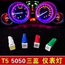 cheap red led dash light