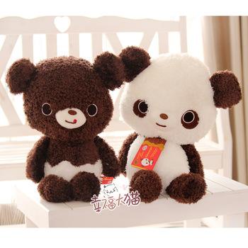 Free Shipping Lovely Chocolate Panda Plush Stuffed Toy Doll Soft Toy Birthday Gift Retail